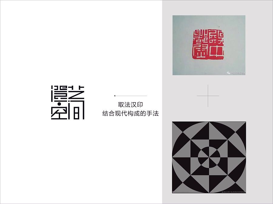 志LOGOVI壁画空间装饰中式logov壁画字体美丽小兴安岭教学设计的图片