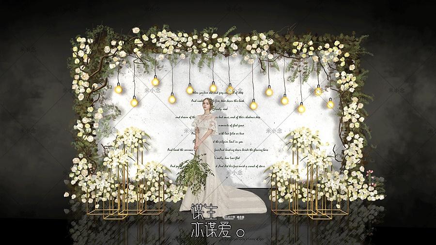 小清新森系婚礼-psd手绘效果图