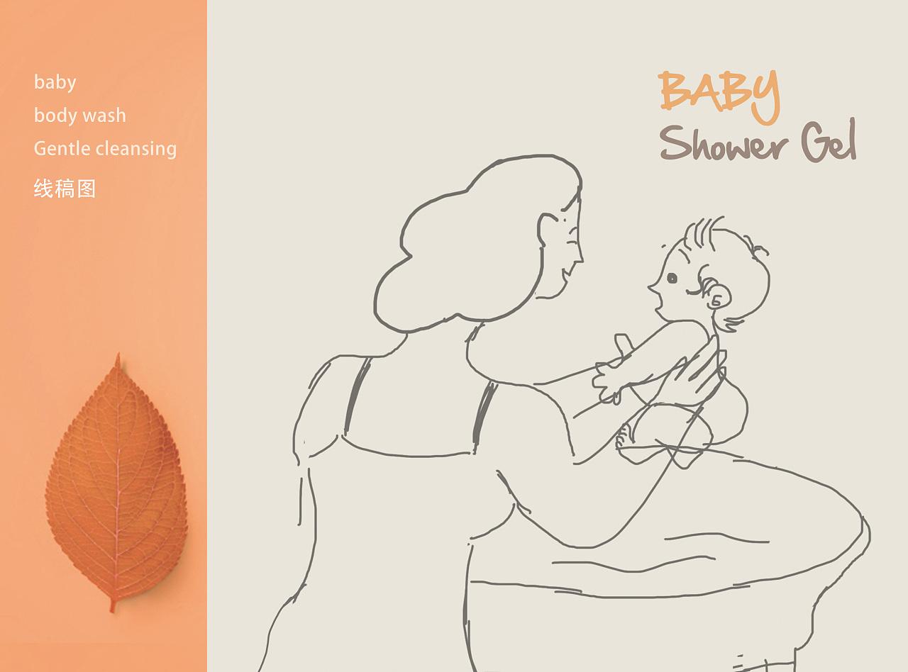 妈妈婴儿简笔画