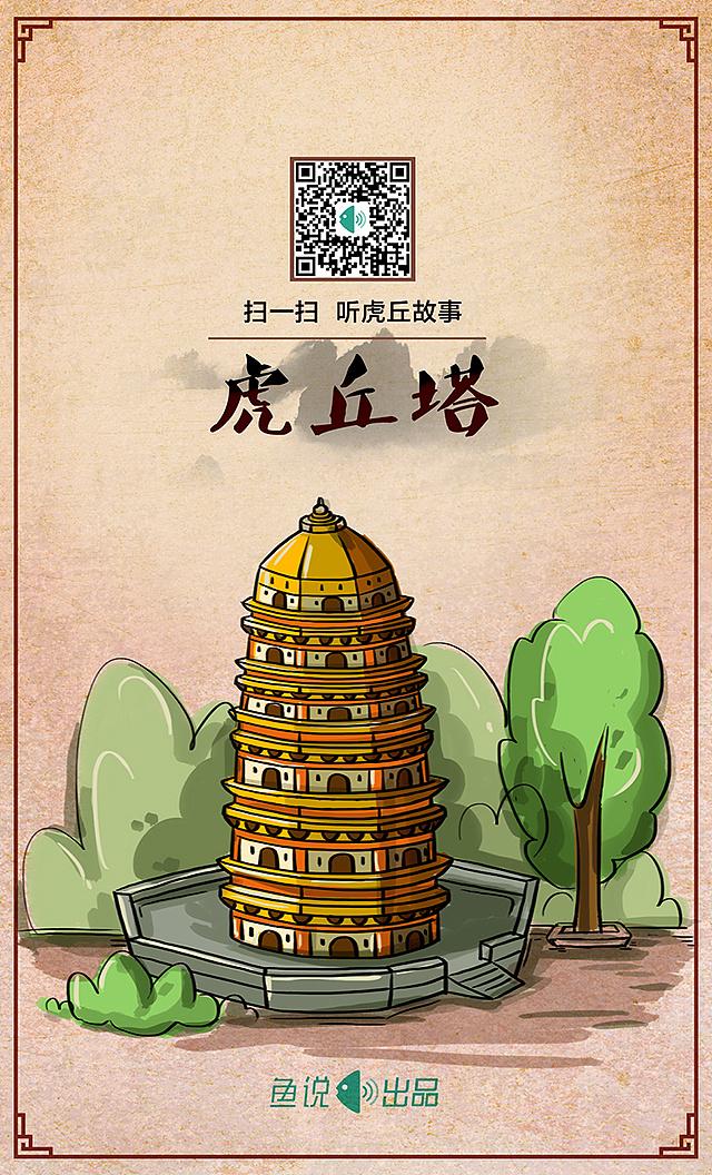 意大利 地图 中文 版