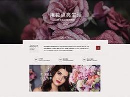 景禹花卉有限公司官网
