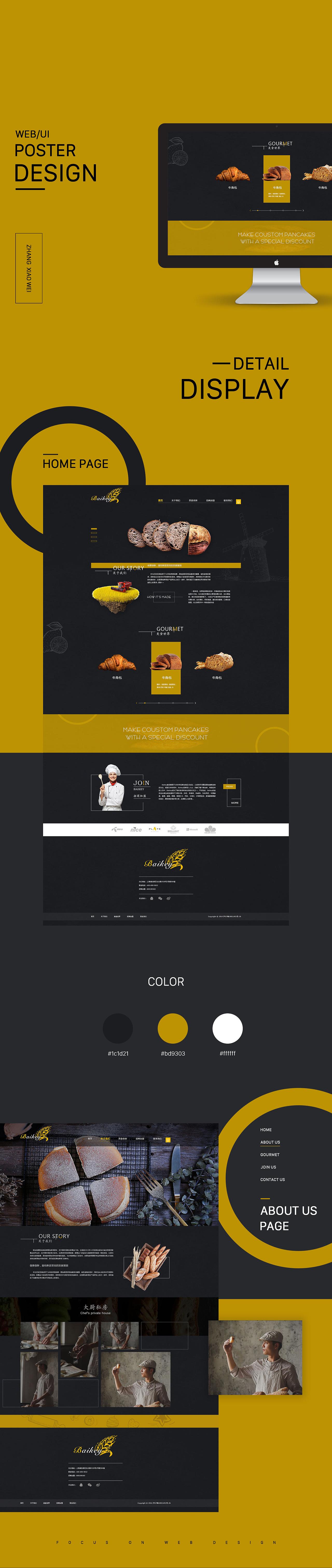 成人网站小77论坛_baikey面包网站