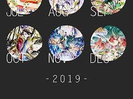 2019年终总结