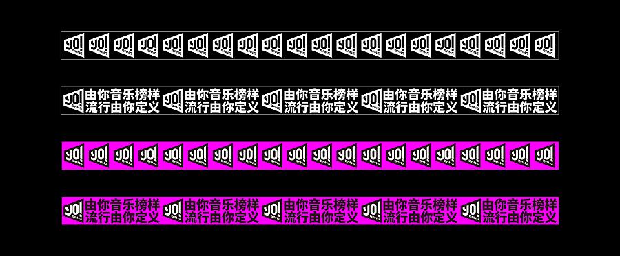 查看《■■腾讯音乐娱乐《YO!BANG》品牌形象&节目包装设计》原图,原图尺寸:4726x1958
