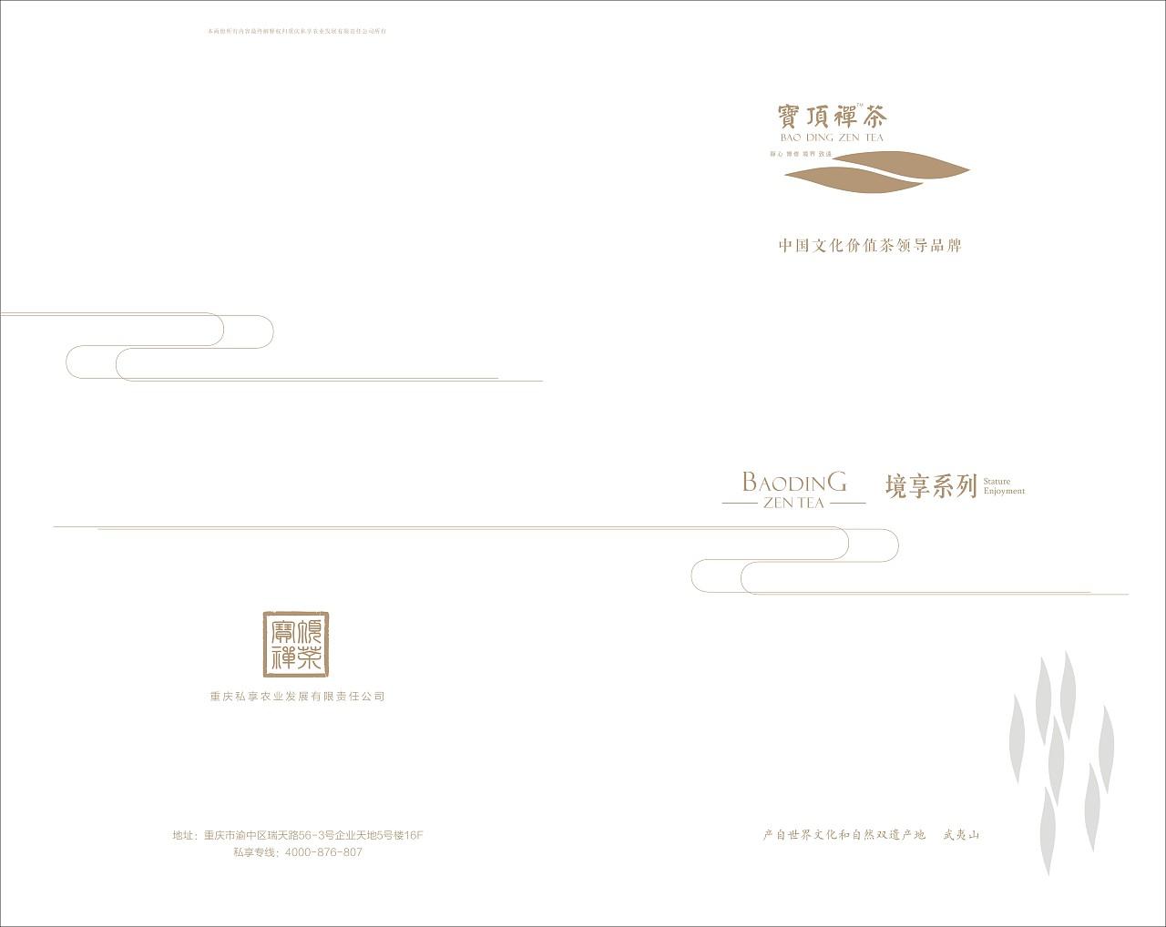 烫金,印金,透明uv加镂空工艺,纸张为高阶映画纸