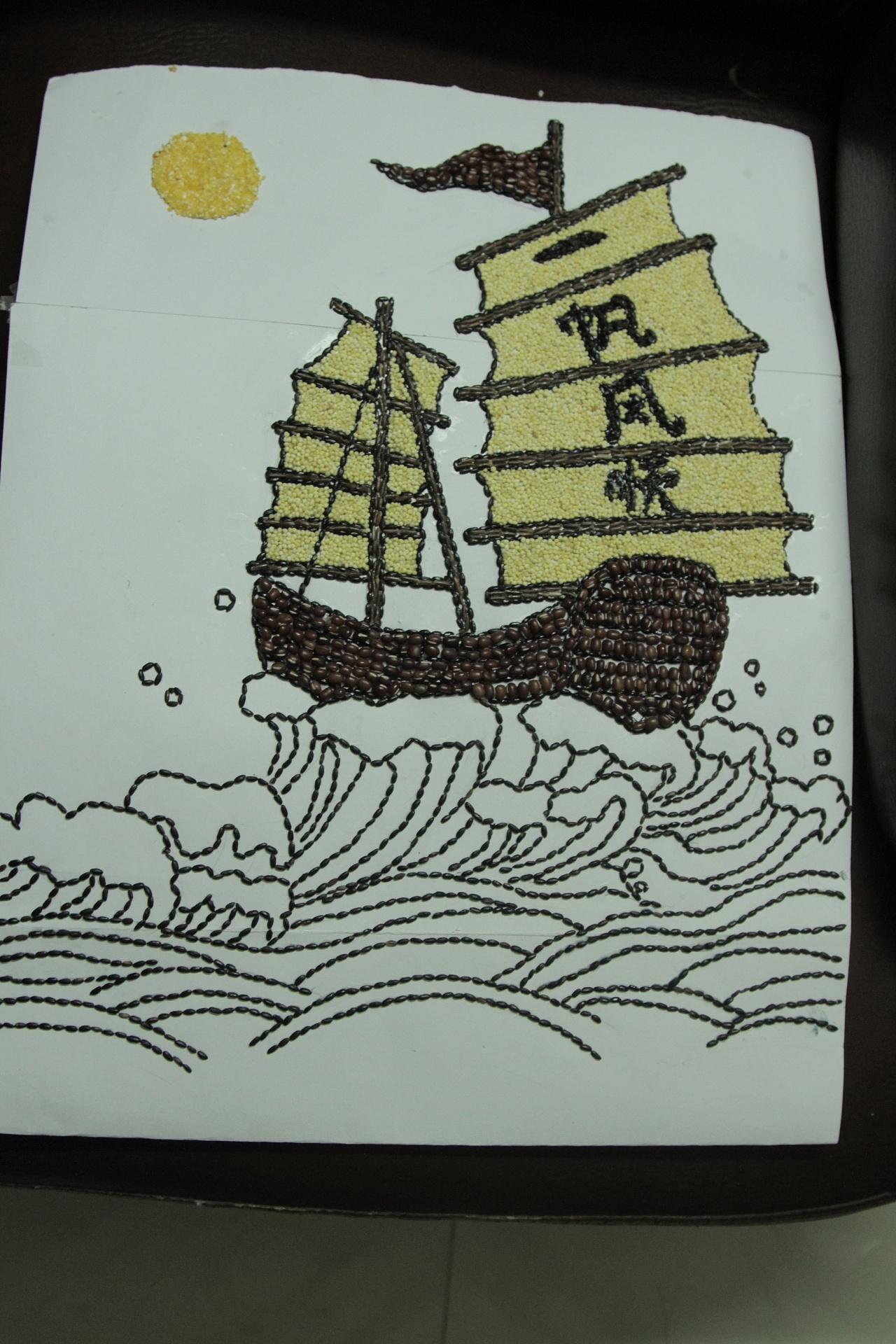 五谷杂粮黏贴画 一帆风顺