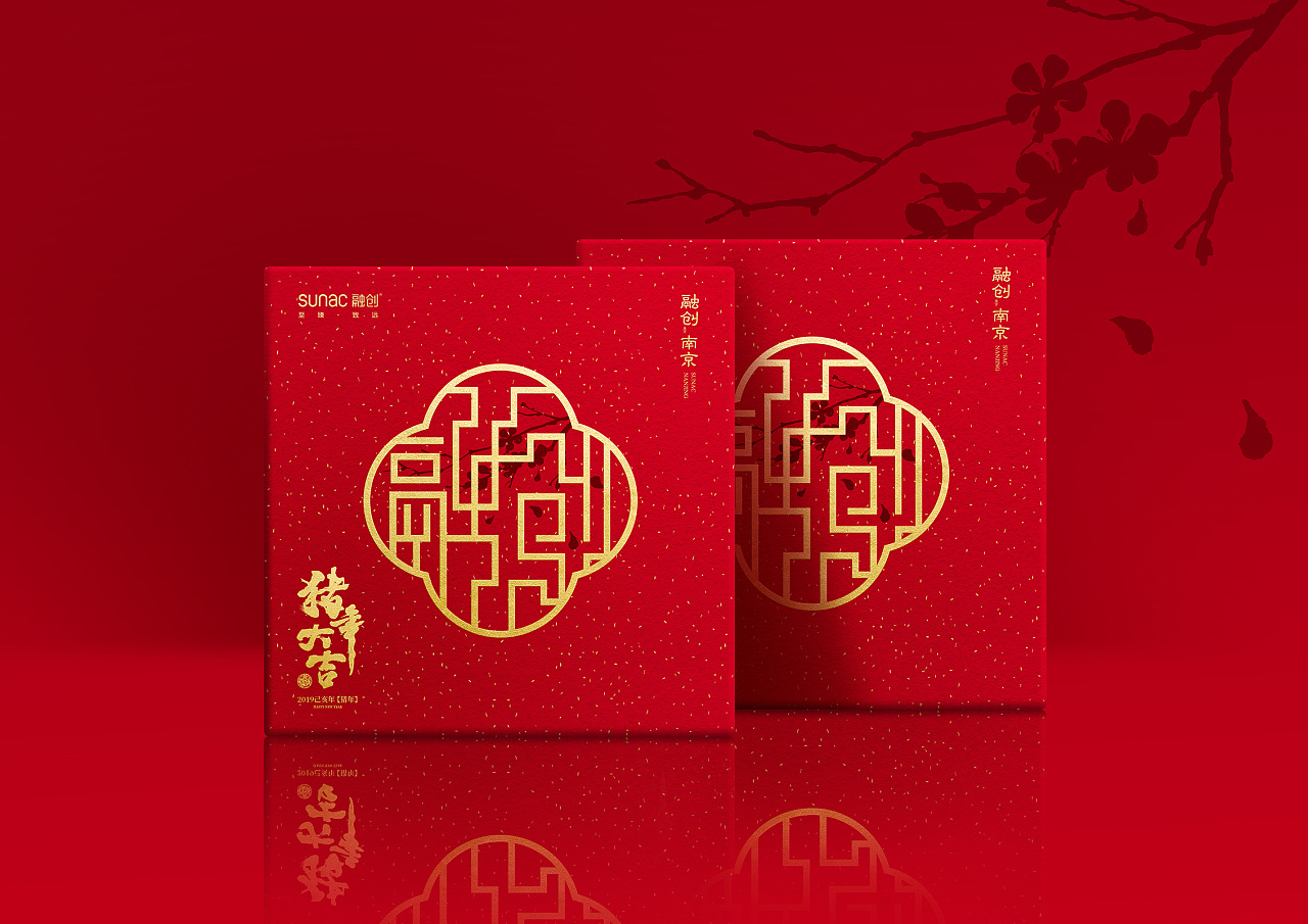 南京纸盒包装找南京立明纸制品包装