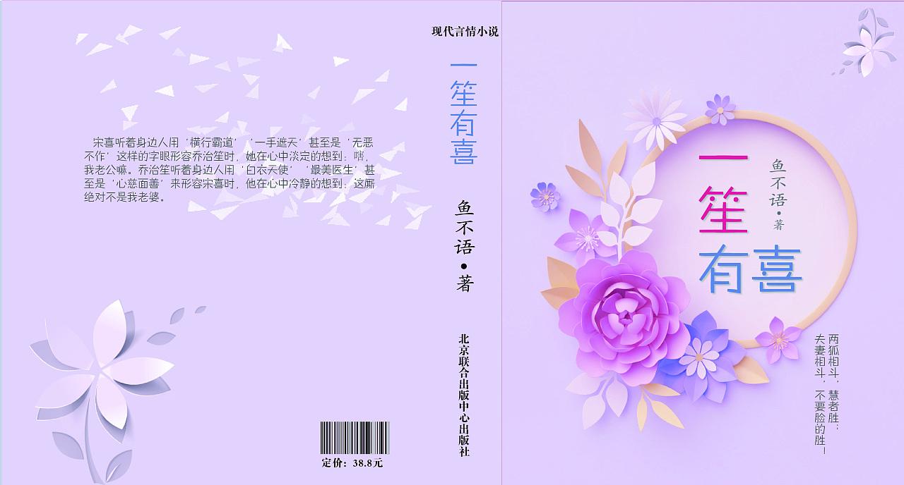 现言姐妹篇小说 竹已小说哪几本是姐妹篇