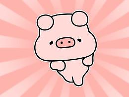小猪奶冻动态表情
