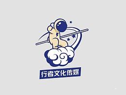行者文化传媒 标志设计