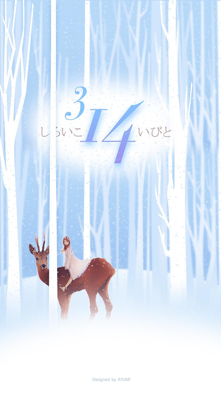 麋鹿,松鼠,小女孩,森林,白雪~简单纯净