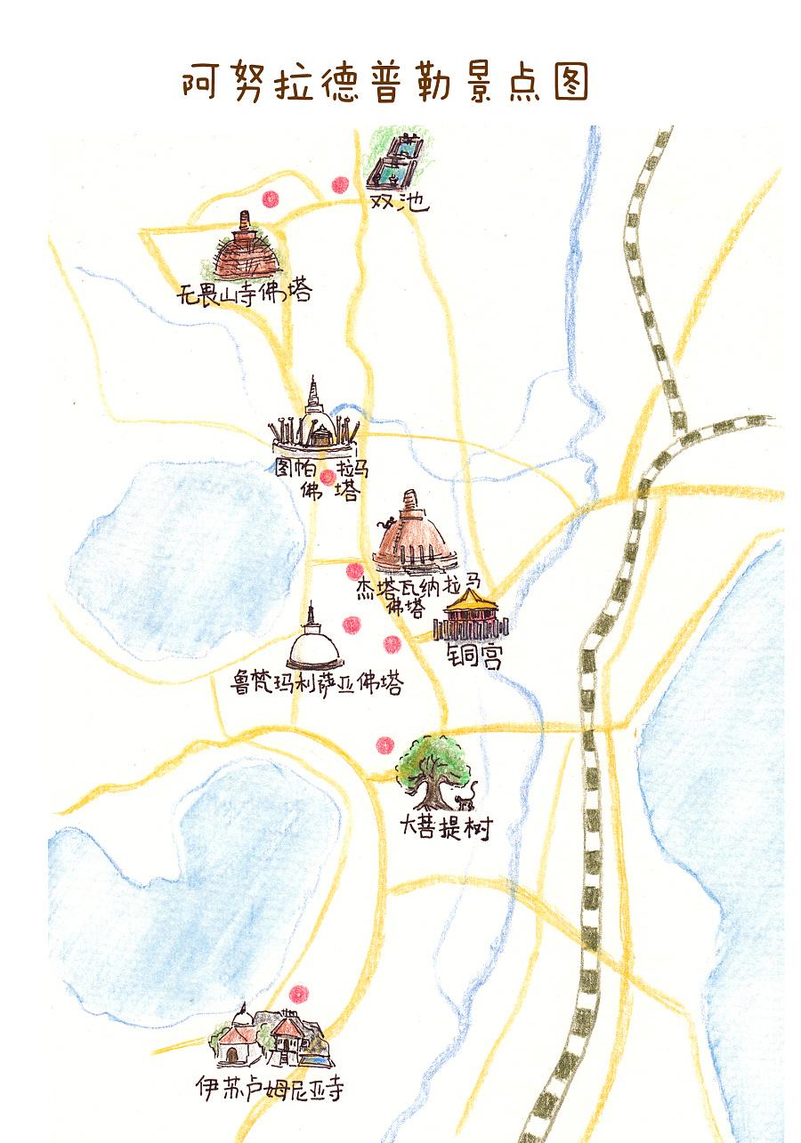 太饿公主斯里兰卡手绘旅行日记(四)
