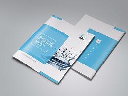 一希品牌设计-贵州观音山用水公司画册宣传册设计