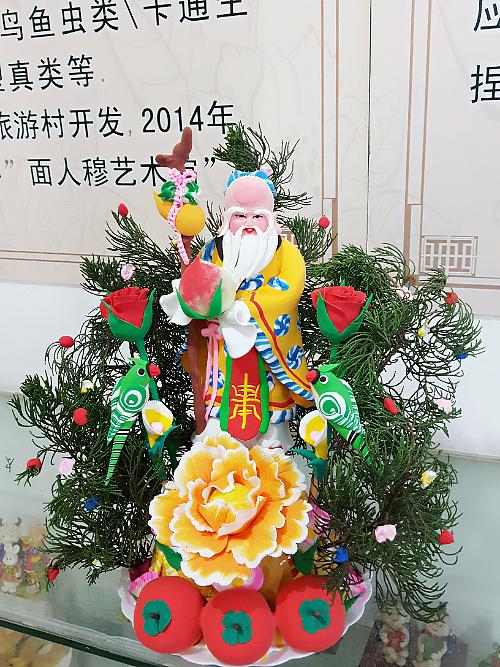菏泽面人代表性传承人穆绪建(面人穆)手工制作花供艺术.