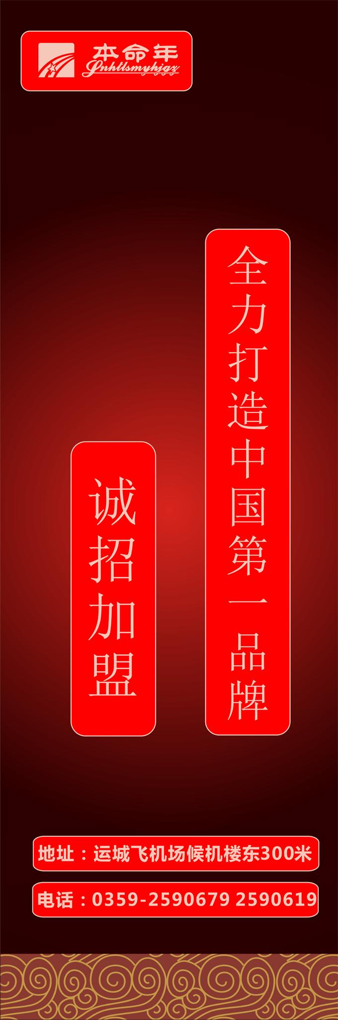路灯广告牌|dm/宣传单/平面广告|平面|wx58585888