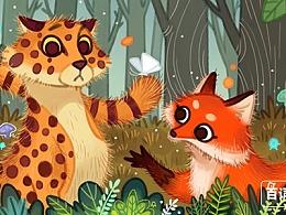 狐狸和豹子