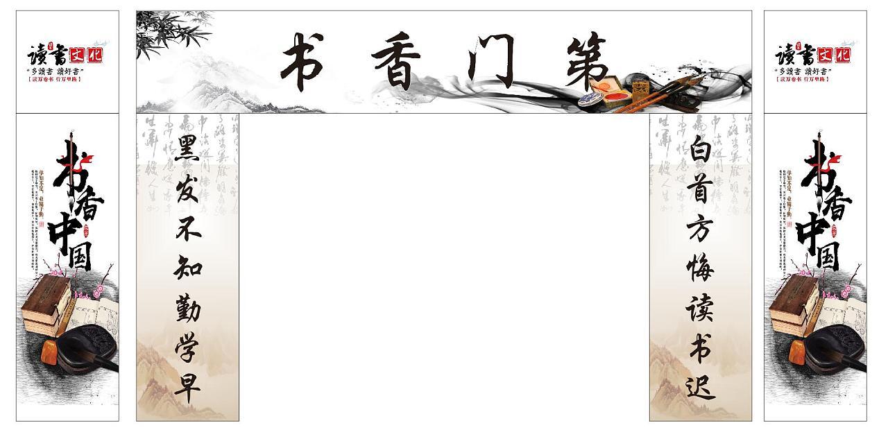 书香门第被封了\x202021 书香门第官方网站