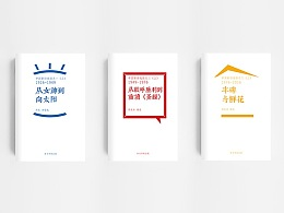 精装书:中国诗歌新选