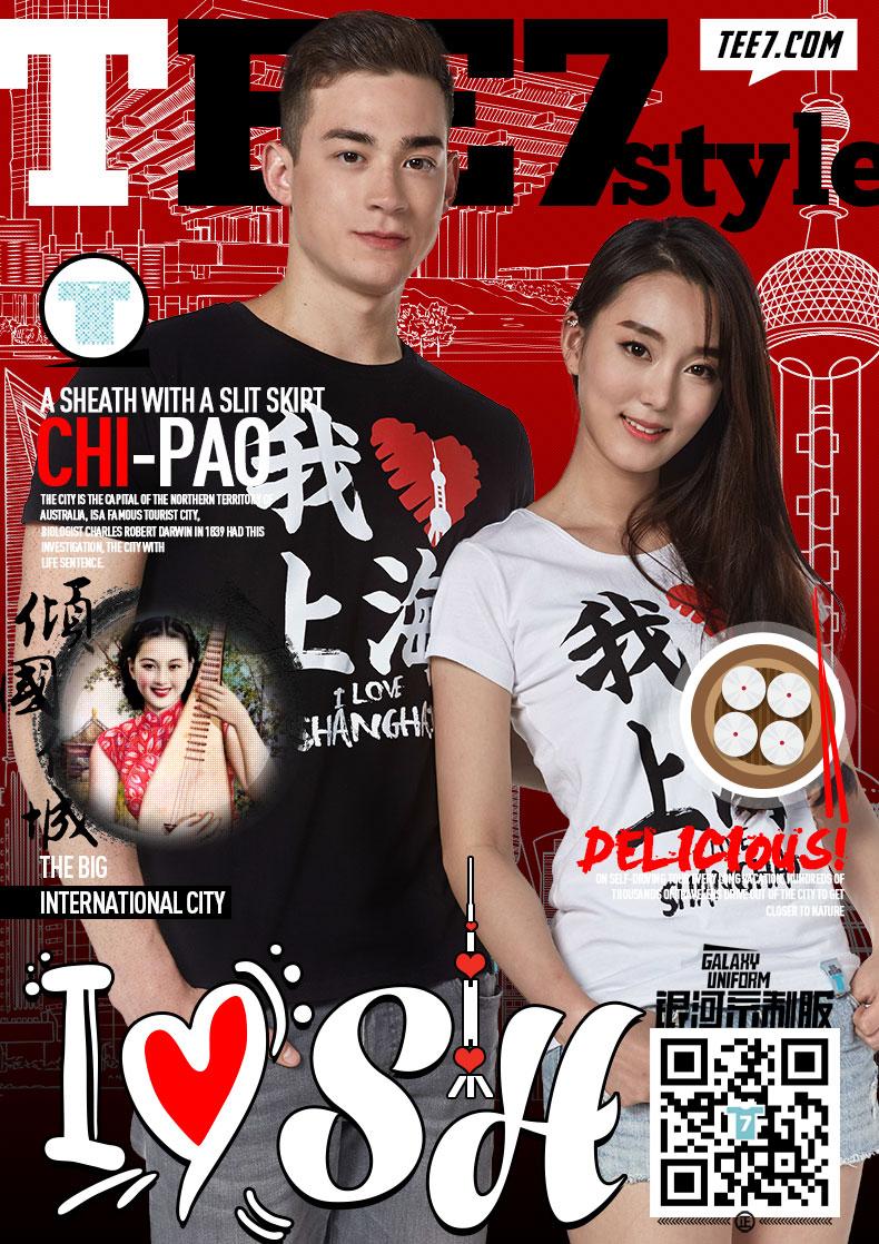 杂志封面设计4|书装/画册|平面|gslsyyy - 原创设计图片