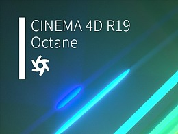 C4D OC 渲染练习