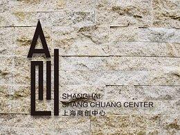 一款商业大楼logo设计
