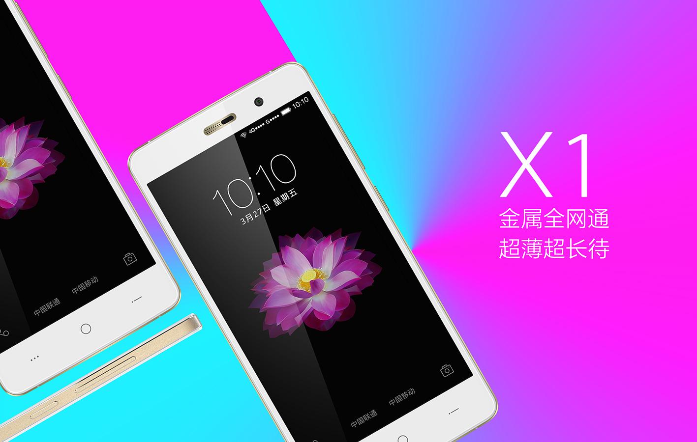 天语m600手机qq下载_天语i610手机主题免费下载