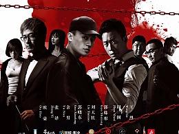 电影《少年》海报02