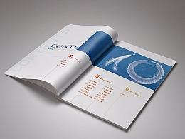 如何设计好宣传画册目录设计?