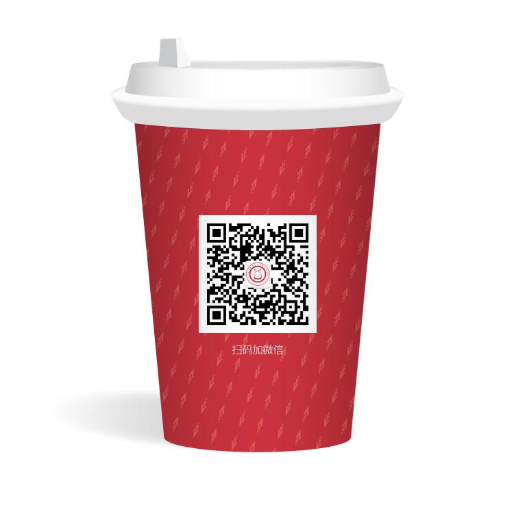 奶茶杯子效果图设计练习图片