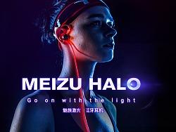 Meizu HALO Laser Bluetooth headset Photograph