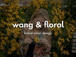 王の花艺设计  丨  花店设计  丨  花设计