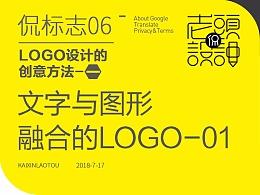 文字与图形融合的LOGO-01