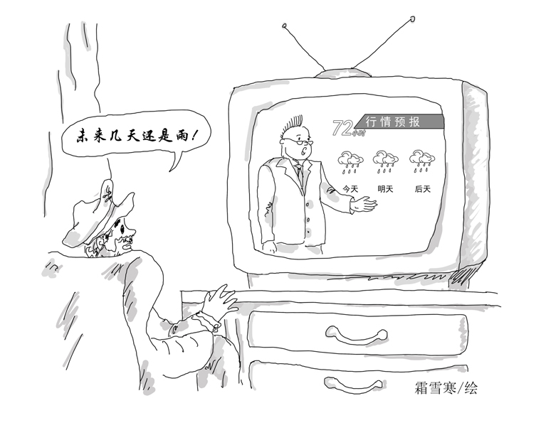 简单的黑白灰漫画,中国航务周刊配图