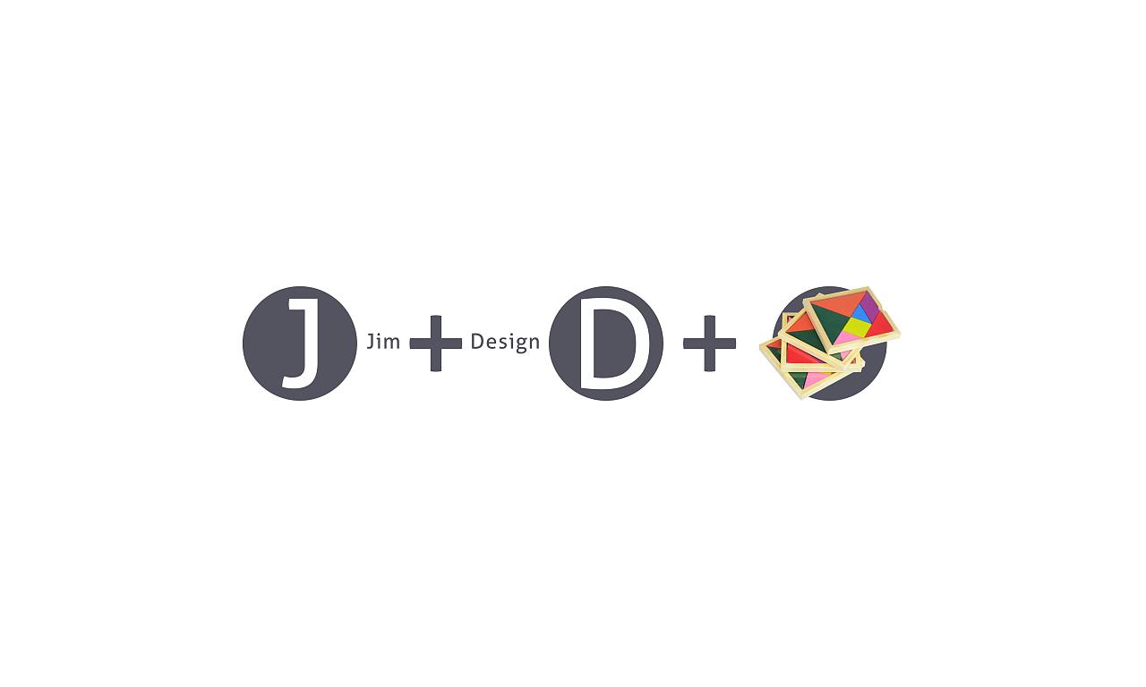 积木设计工坊 jim design vi设计 品牌设计 创意设计图片