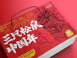 """三只松鼠坚果礼包:中国年,怎能少了""""松鼠礼""""?"""