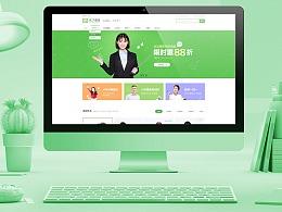 优学教育-B2C教育网站设计