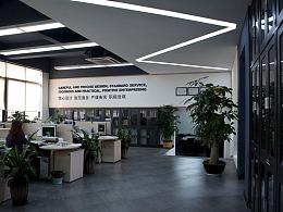 汇达丰电气公司办公室设计