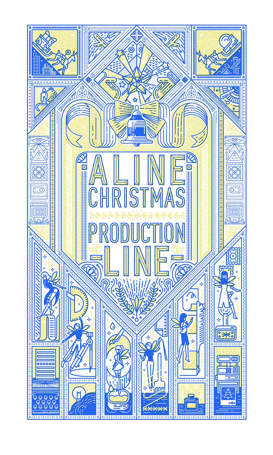 查看《海报练习-|ALINE圣诞星工厂|圣诞快乐》原图,原图尺寸:1242x2068