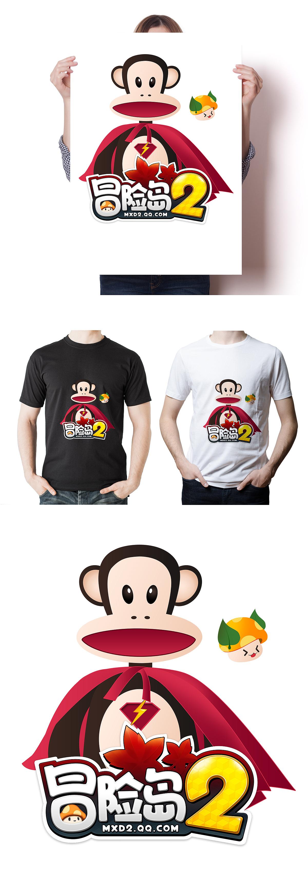 冒险岛2服装图案设计