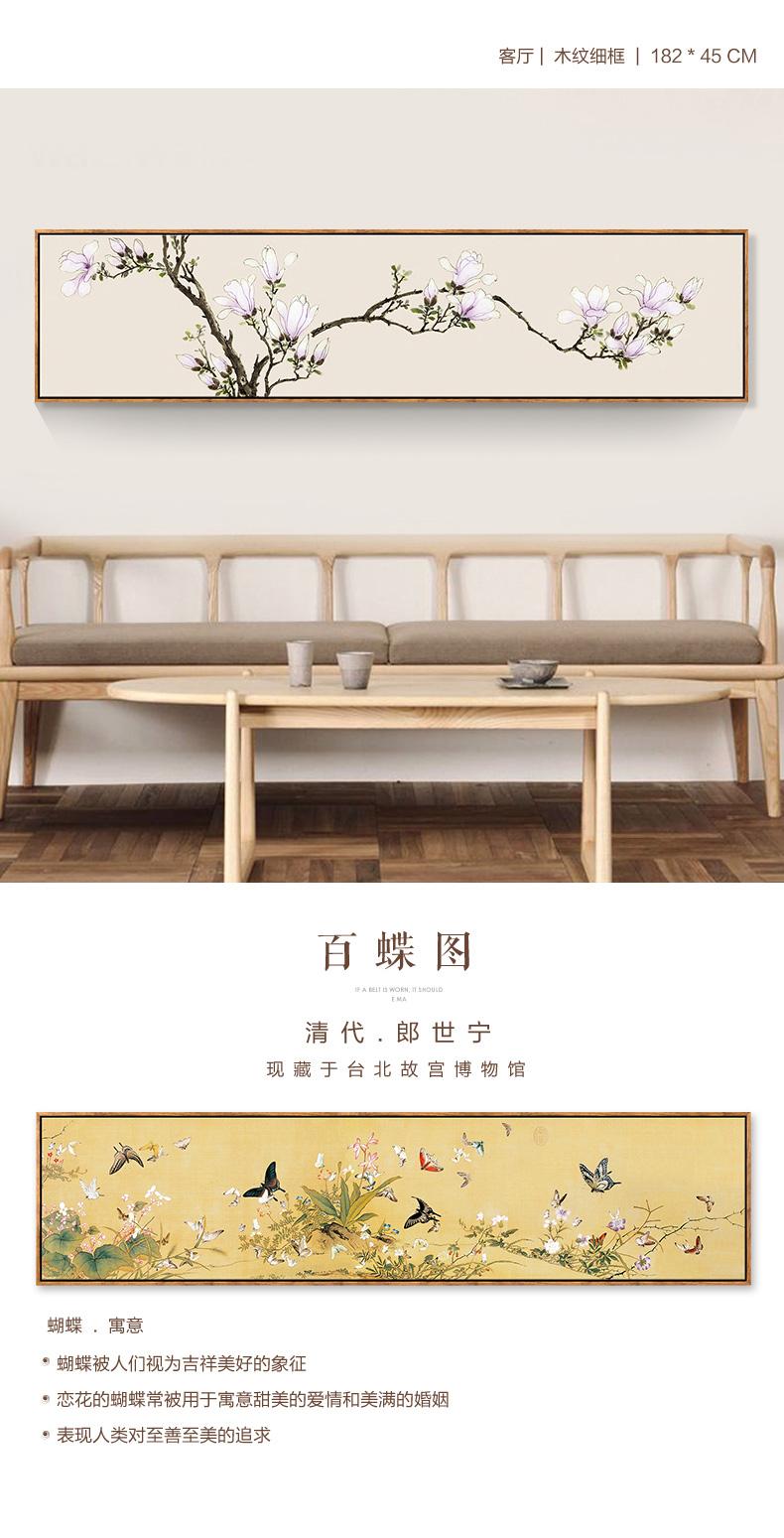 新中式装饰画详情|电商|网页|一杯江南 - 原创设计