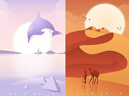 沙漠/海豚