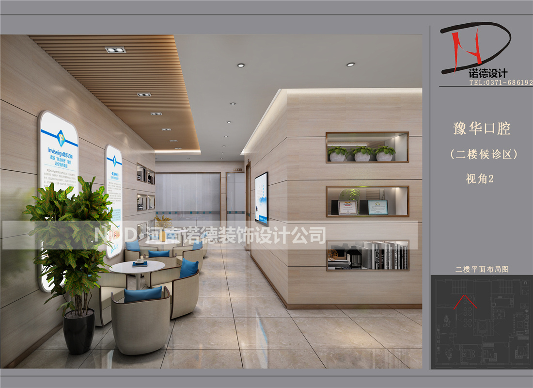 豫华口腔诊所设计图-焦作口腔诊所装修-焦作牙科设计模拟人生建筑设计图片