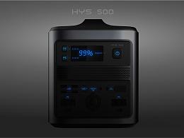 HYS500 储能电源箱