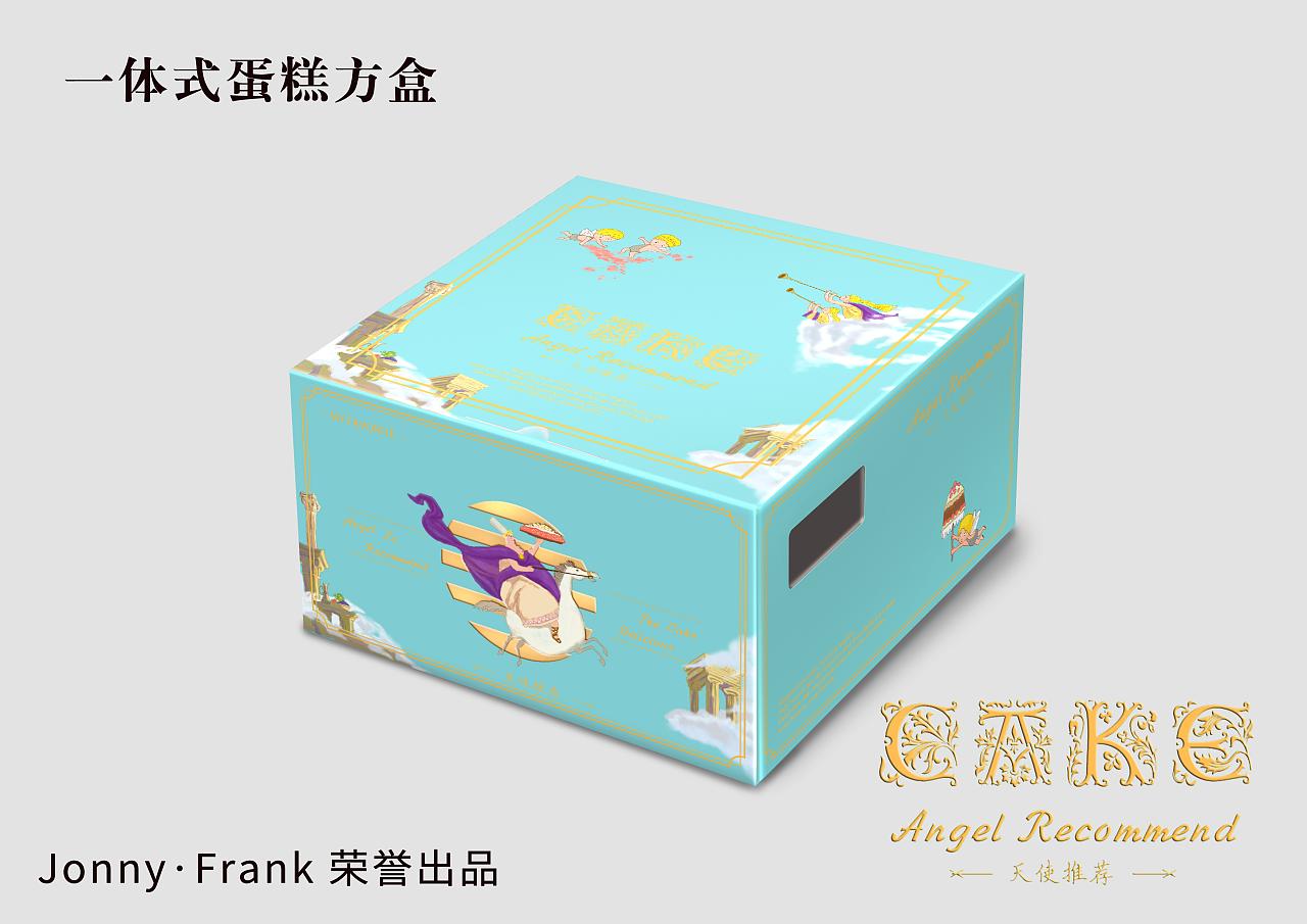 手绘一体式蛋糕盒 包装设计