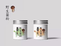 燕窝/红糖冰糖/野生菌粉/美食特产/海产熟食/包装设计
