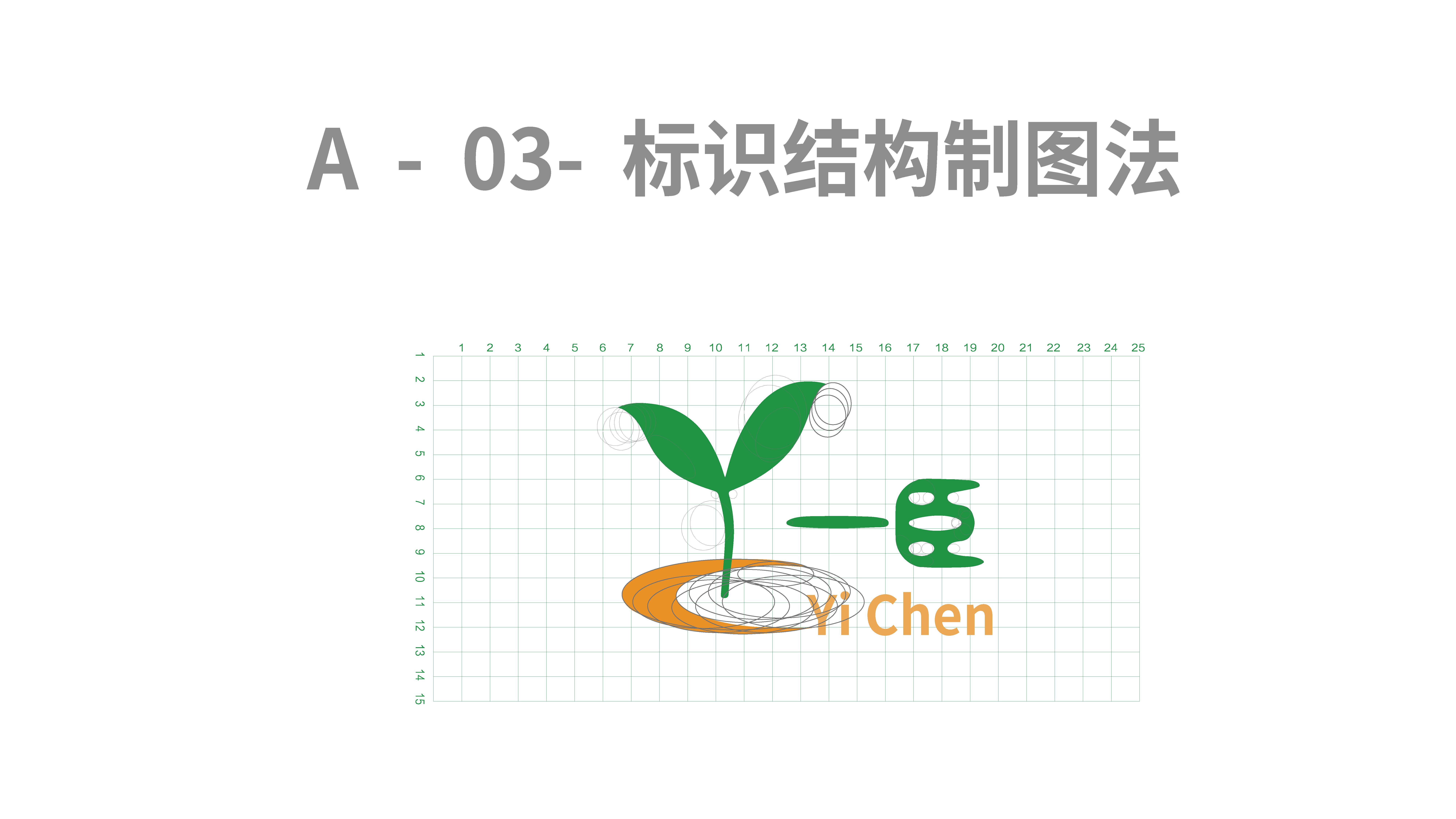 logo设计|其他|文案/策划|邛荼谟淕 - 原创作品图片