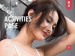 造视创意广告—卫浴类尔沫旗舰店双12大促主题页设计