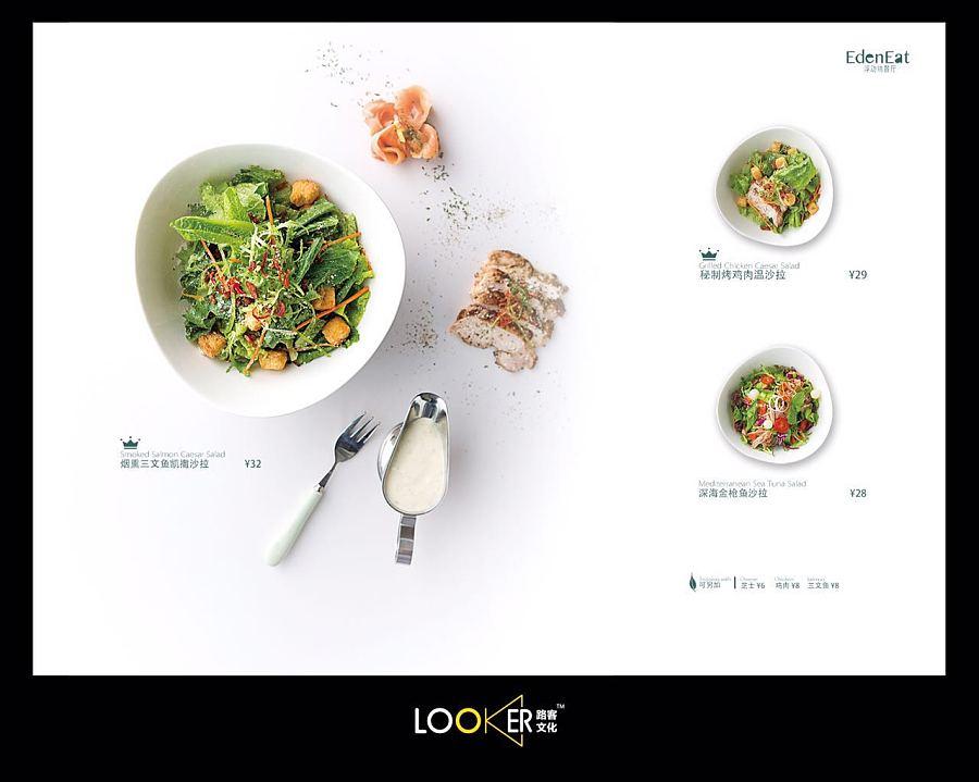 大连菜谱摄影设计、性冷淡风美食可以、火腿和剖腹产多久排版吃绿色图片