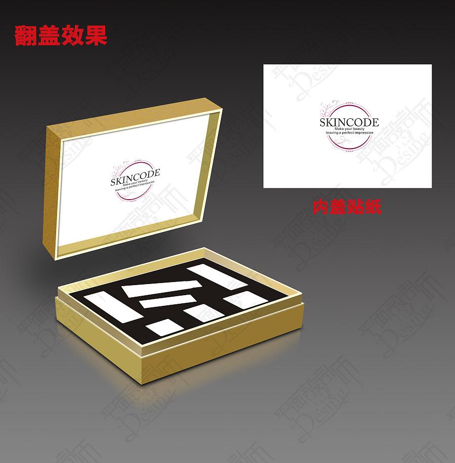蜗牛化妆品套盒包装设计