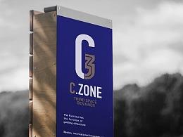 上海C.ZONE从竹空间建筑设计咨询-品牌VI设计策划